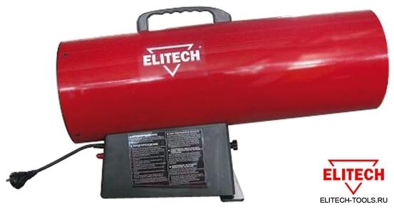 аренда прокат тепловой пушки Elitech ТП 30Г